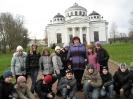 Александровский дворец_федоровский городок :: Alexander Palace