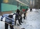 Зимний субботник 6 февраля 2010  :: Уборка снега